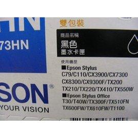 盒裝EPSON 73HN T104151 高印量C79 C110 CX3900 CX730