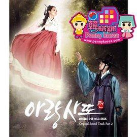 韓國明星 pennykorea~韓格舖~MBC韓劇~~ 阿娘使道傳 ArangSattoJ