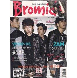 韓國明星 pennykorea~韓格舖~韓國雜誌~~Bromide 2010 5月號 No
