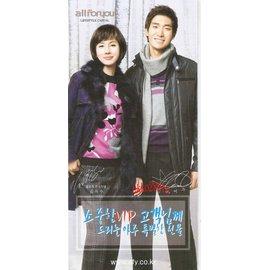 Penny_Korea~韓雜店~韓劇~~~太陽的女人 金智秀 鄭糠允 2008年  摺疊式