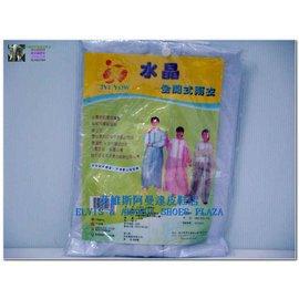 價135JY雨衣男女水晶透明前開式2XL MADE IN VIETNAM 款式顏色最齊全請
