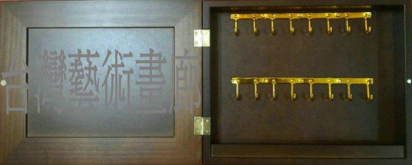 餐厅中国艺术动物加植物图画