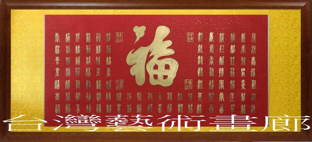 墙面画手绘 桃花