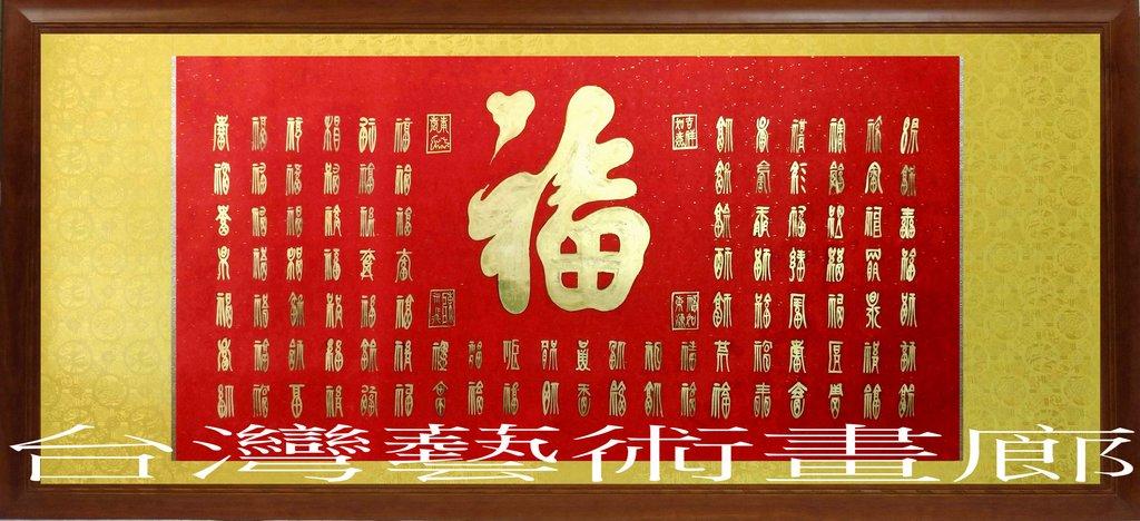 【吉祥如意艺术】㊣林冠军手绘招财八骏马油画~马