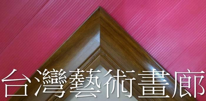 【吉祥如意艺术】㊣高山纯手绘黄金树林/黄金大道油画~(69x61cm含框