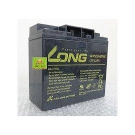 廣隆電池LONG WP22~12NE 12V22Ah免保養密閉式鉛酸電池.電動車.電動滑板