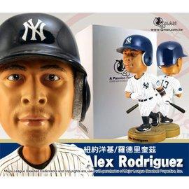 貳拾肆棒球~Q~MAN美國大聯盟MLB 紐約洋基隊A~rod搖頭公仔 生產