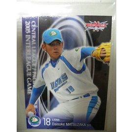 貳拾肆棒球~05BBM 職棒西武獅松坂大輔交流戰雜誌配布卡.