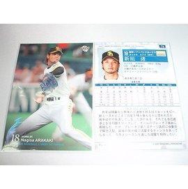 棒球卡撐王~2007BBM日職棒軟體鷹新垣漂亮正規卡.