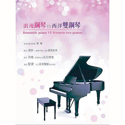 雨点舞钢琴曲谱