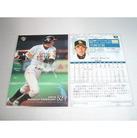 棒球卡撐王~2007BBM日職棒軟體鷹川崎宗則漂亮正規卡.