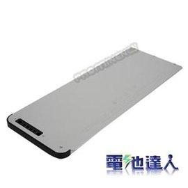 電池 Apple MacBook 13吋Aluminum Unibody電池 A1280^