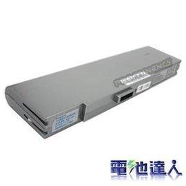 電池 Asus S6 S6F S6Fm S6F長效電池^(9cells 6600mAh 銀
