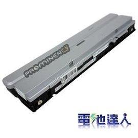 電池 Fujitsu P1510 P1510D P1610 P1620 P1630 P82