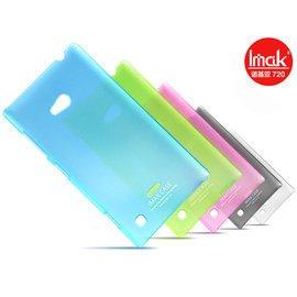 諾基亞 Lumia 720 手機殼 艾美克imak超薄0.7mm彩殼 NOKIA 720保