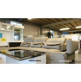 ~宏興HOME BRISK~貝多納L型 半牛皮沙發,2個收納空間, 頭枕可調整,物超所值