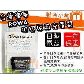 ~聯合小熊~ ROWA SONY NP~FW50 FW~50 電池 NEX7 NEX~C3