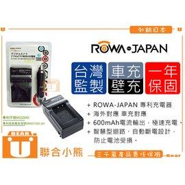~聯合小熊~ROWA JAPAN 相機 充 BENQ DLI~102 DLI102 NP~
