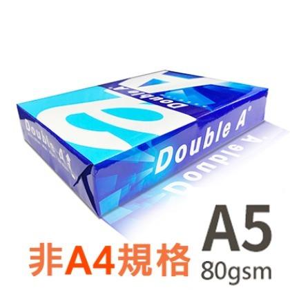 ~文具通~Double A A5 80P多用影印紙500入白 2包入 為A4尺寸的一半 白