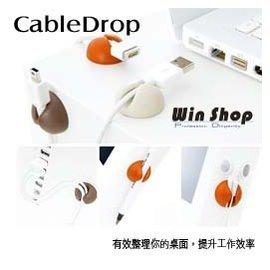 ~WIN SHOP~~5組含運送到家~咖啡豆電線位置固定繞線器,電線整理配線器,電線收納六