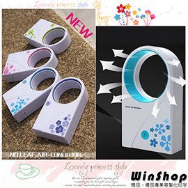 ~winshop~A1259攜帶型芳香加濕器無葉風扇 迷你空調風扇水冷風扇安全風扇,USB