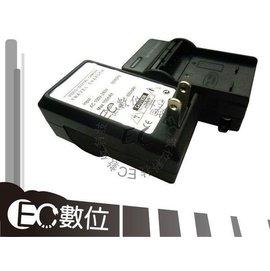 ~EC ~Sony DSC~RX100 RX100II HX300 WX300 電池 NB
