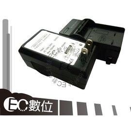 ~EC ~Nikon D600 D610 D800 D800E D7000 D7100 V