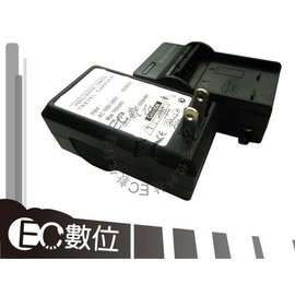 ~EC ~Samsung 三星 BP1130 BP1030 NX210 NX1000 NX