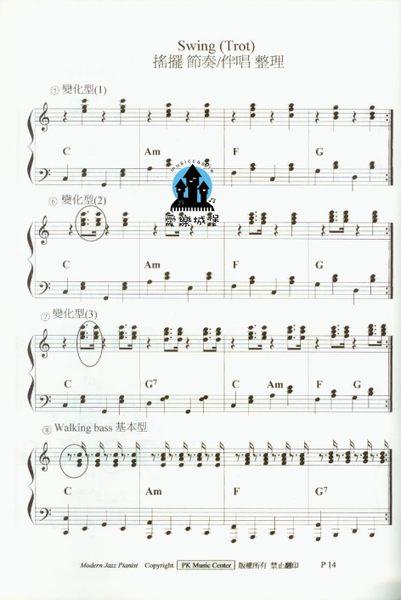 爱乐之城钢琴曲谱