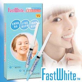 美國~FastWhite~3步驟DIY 居家牙齒美白系統~2潔白劑 補充包^(3ml^~2
