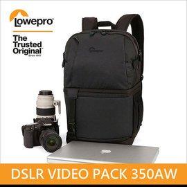 虹華 ㊣   Lowepro 悍將 DSLR Video pack 350 AW 飛梭系列