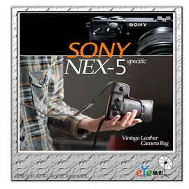 虹華 ㊣復古皮套SONY NEX~5R NEX~5RL NEX5R 相機皮套  可裝閃光燈