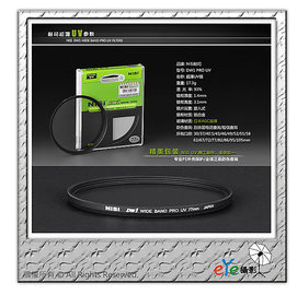 虹華 ㊣NiSi 薄框 多層鍍膜 UV 保護鏡 37mm 40.5mm 43MM 46mm