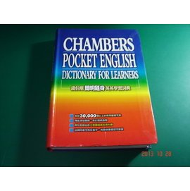 CHAMBERS POCKET ENGLISH DICTIONARY FOR LEARNE