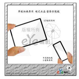 虹華 ㊣ NIKON D80 D90 D300 D600 D610 D700 D800 D