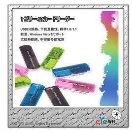虹華 ㊣ 佳美能 Kamera all in one SD TF micro SD MS