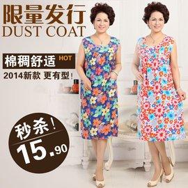 夏裝居家服 中老年女士連衣裙睡裙人造棉裙 中年棉綢無袖裙裝加大