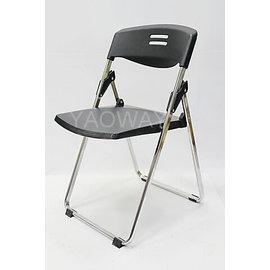 ~耀偉~玉玲瓏 烤漆腳折合椅 折疊椅 塑鋼椅 會議椅 課桌椅 辦公椅 洽談椅