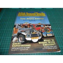 英文雜誌~ ASIA TRAVEL TRADE FEBRUARY 1995 NO.2  ~