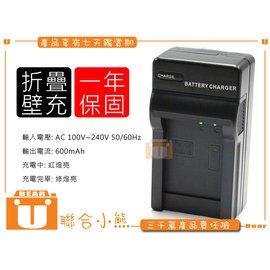 ~聯合小熊~Canon EOS M 100D LP~E12 LPE12 EOS Kiss