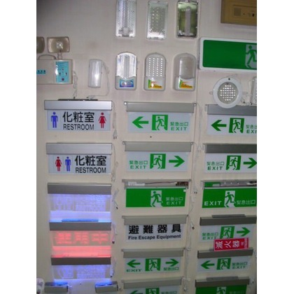 消防器材 中心 SH~36S 緊急照明燈 壁掛緊急照明燈 LED型.送招財貓~超亮.輕巧