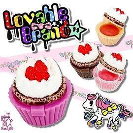 柒幸運本舖~Q嫩雙唇~Lovable Brand蛋糕唇彩~超夯 小S  甜蜜唇彩   生日