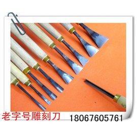 東陽雕刻刀工具 木工刻刀 木雕刀 ~修光新手套裝~磨好 到手