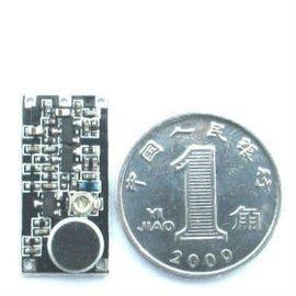 微型調頻無線話筒麥克風 FM發射模塊母嬰監護病人監護監聽^(BFA2^)