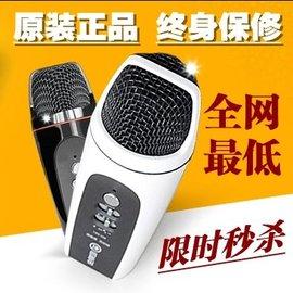 唱吧 k歌麥克風iphone4s安卓小米2錄歌話筒花花 辣椒k歌麥