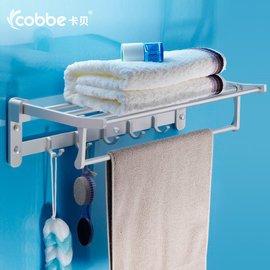 卡貝衛浴 太空鋁浴室 毛巾架 牢固型浴巾杆 正 保