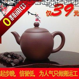 正品 宜興紫砂壺茶壺 紫砂藝術功夫茶具名家 美人肩茶壺