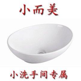 正品箭牌衛浴 洗手盆 超小型洗臉盆 台面盆 台上盆小衛生間