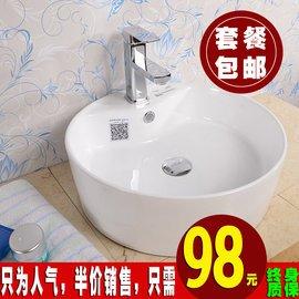 箭牌圓形陶瓷台上盆 白色洗臉盆櫃 藝術盆方形洗手盆小尺寸