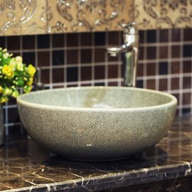 品牌 簡約光滑灰色玻璃冰裂釉藝術洗手盆 浴室台上盆陶瓷178#